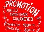 Promotion exceptionnelle !